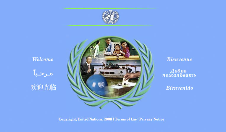 the united nations organization uno