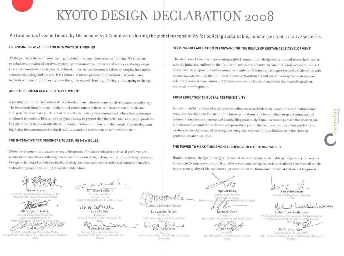 kyoto_design_declaration2008.jpg