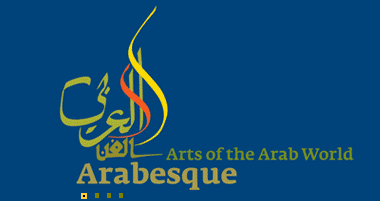 kennedy_center_arabesque